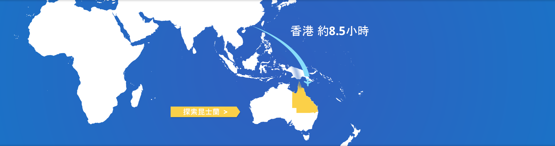 Shanghai to Australia Flight Map